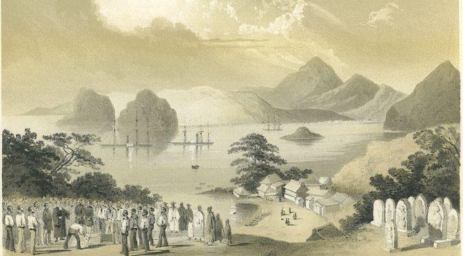 英書輪読会:5月部会報告「ハリス日本滞在記 」