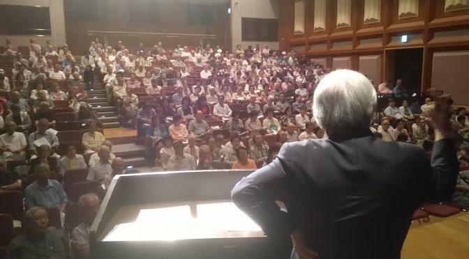 世田谷シニアスクール講演会報告