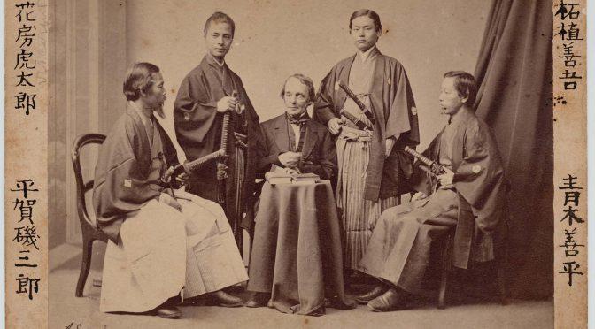 歴史部会:11月部会報告「幕末維新の日米交流人脈史」