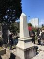 青山霊園の岩倉使節団関連志士の墓めぐり